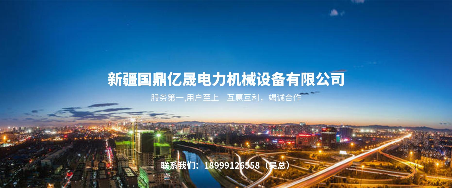 新疆电力机械设备,新疆电力设备,新疆电力设备厂家